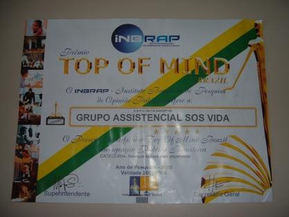 PREMIO TOP OF MIND.2005